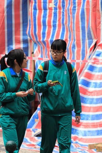 Chinese Schoolgirls, Macau