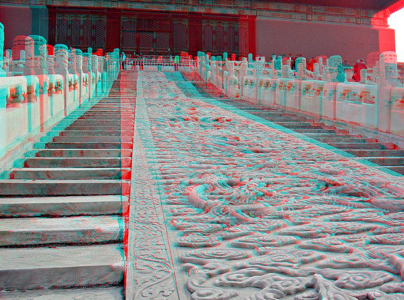 China2007_128_adj_smg.jpg