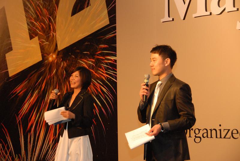 [20120107] MAYCHAM China 2012 Annual Dinner (31).JPG