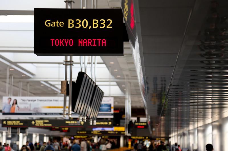 Tokyo Flight 1st Anniversary-10.jpg