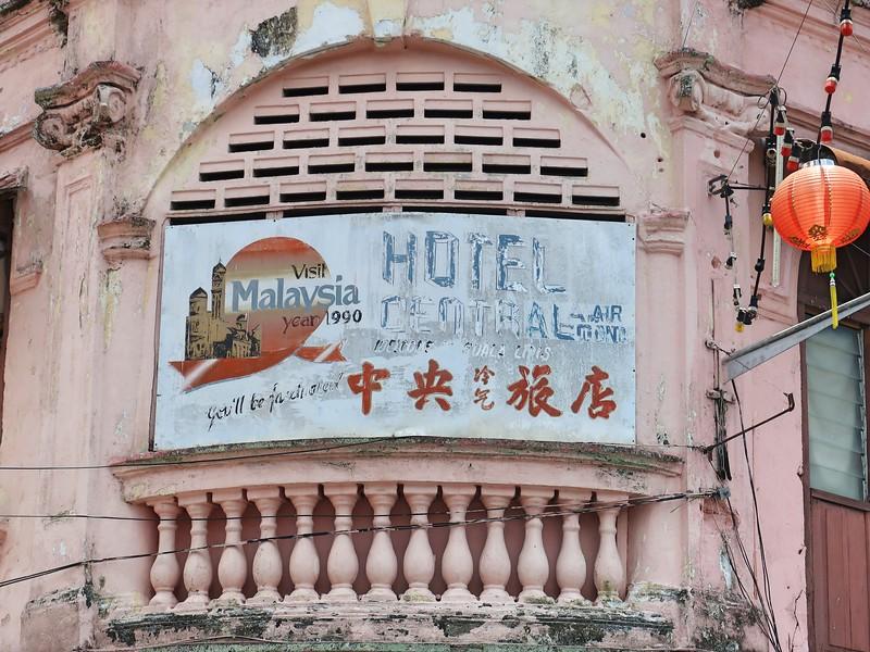 IMG_5108-hotel-central-1990-sign.jpg