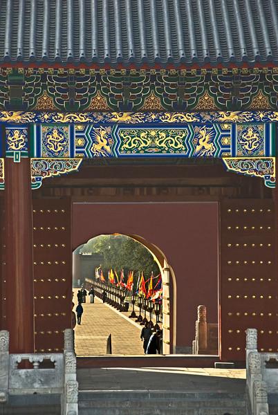 China_Forbidden City-1.jpg