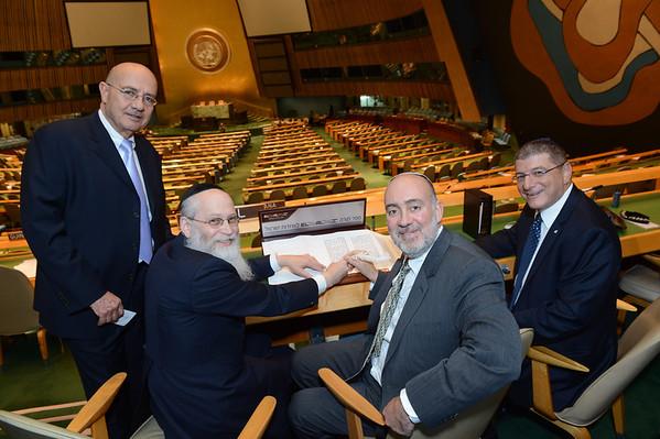 EL AL at the UN