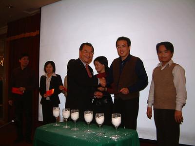 20040110 尾牙宴
