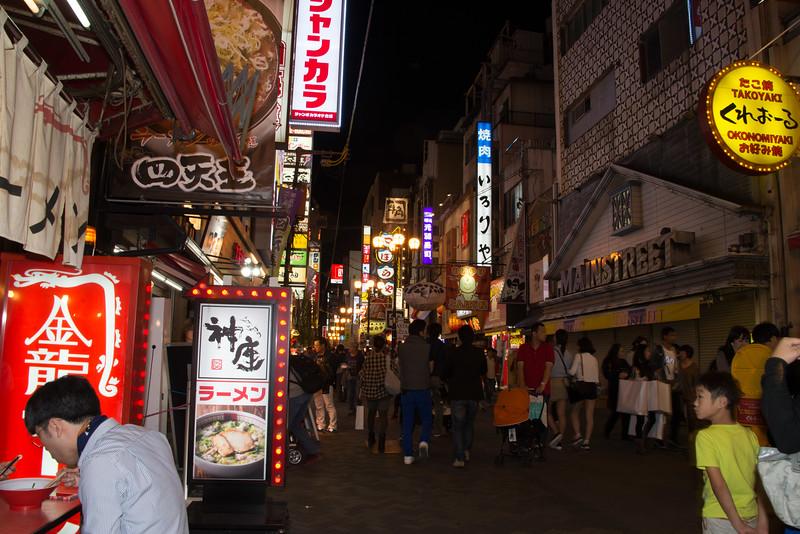 Dotonbori Street Osaka-0538