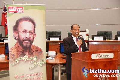 Thaniyaatha Thaakam K.S BALA....MAR/15/2014