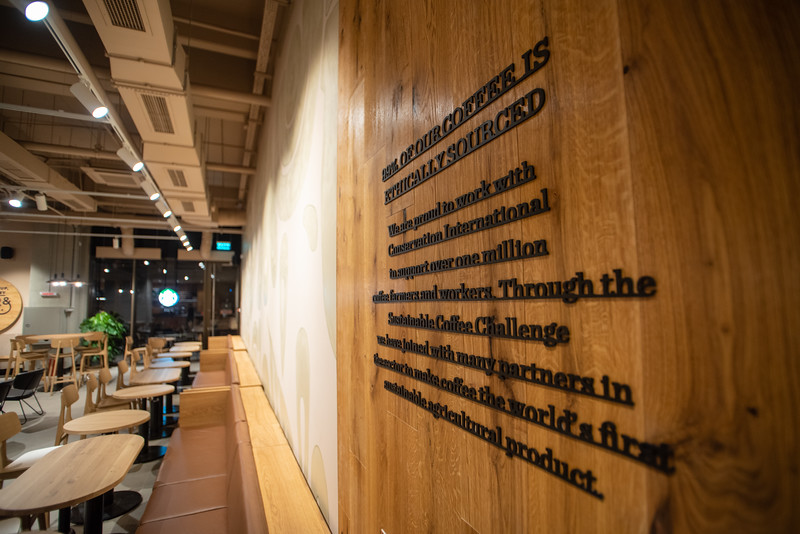 Starbucks Timisoara (39).jpg