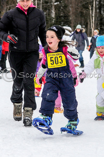 USSSA Youth and Citizens Races 2014