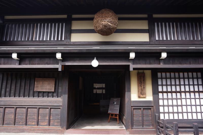 Yoshijima Heritage House at Takayama. Editorial credit: mpeacely / Shutterstock.com