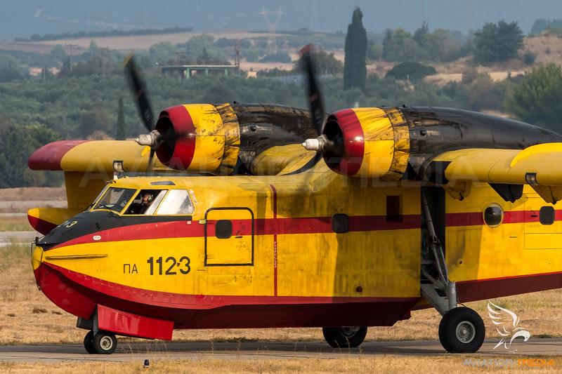 Hellenic Air Force / Canadair CL-215 / 1123