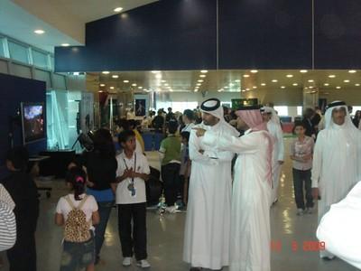 In-Motion Distributor / Partner / Dubai