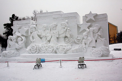 Harbin, China 2010 Snow Festival