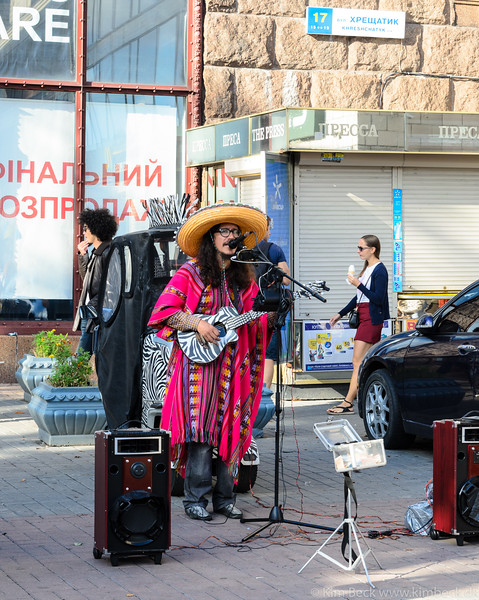 UA 25th Independence Day 2016 #-27.jpg