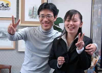 KANAE & YUJI 4 APRIL 2009