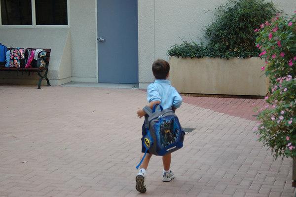 1st Day of School 9/6/06