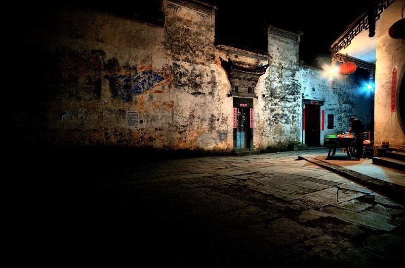 Xidi at night