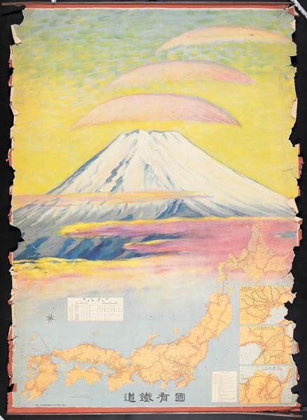 Kokuyū Tetsudō [Mt. Fuji]