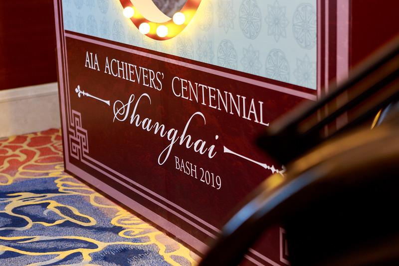 AIA-Achievers-Centennial-Shanghai-Bash-2019-Day-2--246-.jpg