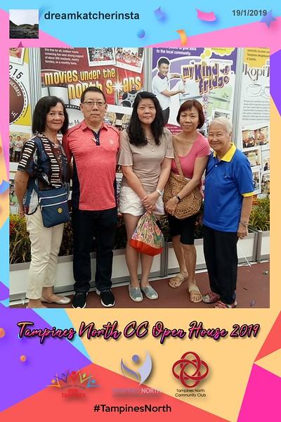 Tampines North CC