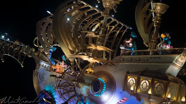 Tokyo Disney Resort, Tokyo Disneyland, Tokyo DisneySea, Tokyo Disney Sea, Aquarsphere