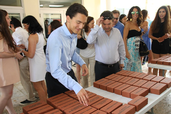 Senior Brick Celebration