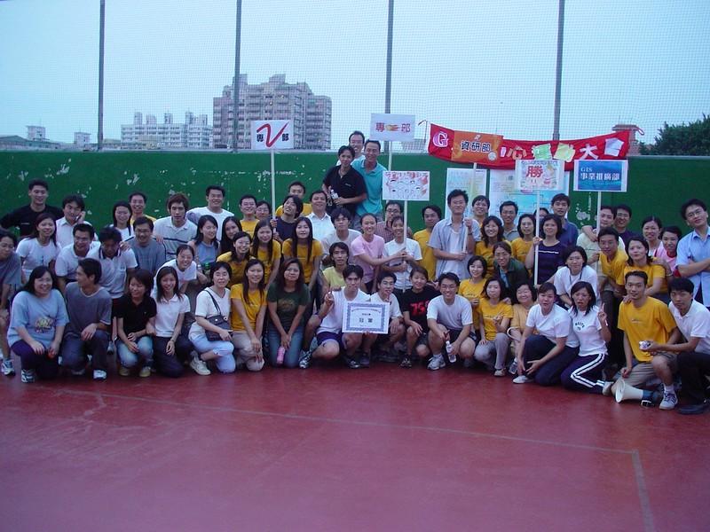 2003-10-13-0075.JPG