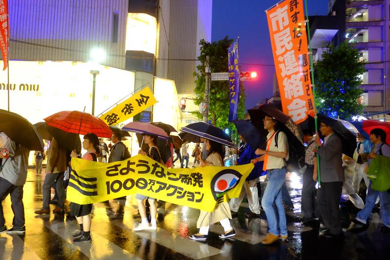 Japan_July_2014_01-0315.jpg