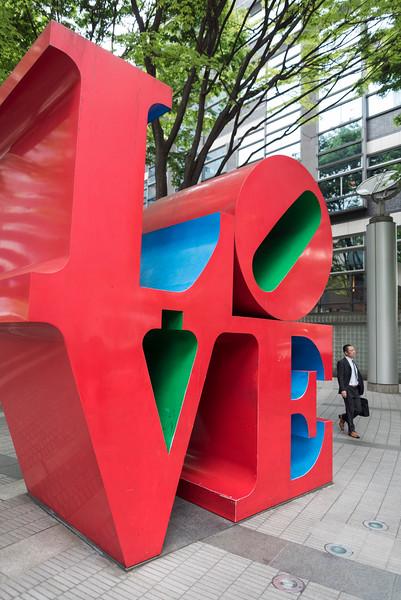 LOVE Sculpture, Shinjuku, Tokyo, Japan