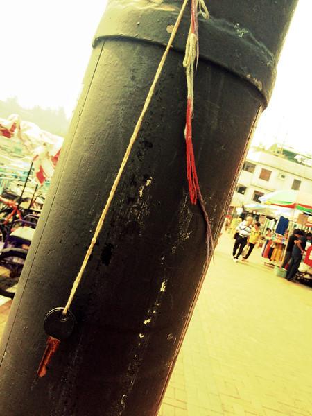Love Lock Lost