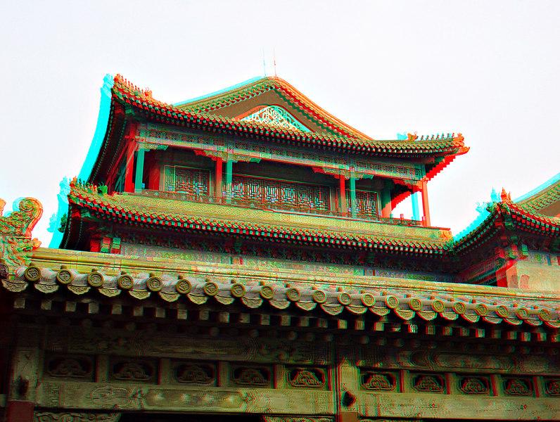 China2007_176_adj_smg.jpg