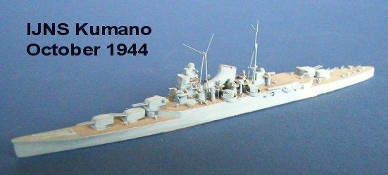 IJNS Kumano-1.jpg