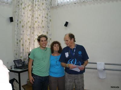 Denise Borghi at Karmiel - July 2009