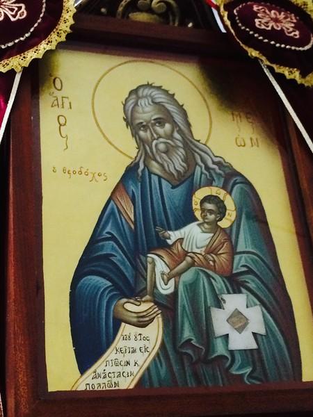 19 Монастырь Старца Симеона. Четверг, 14 мая, 15:20