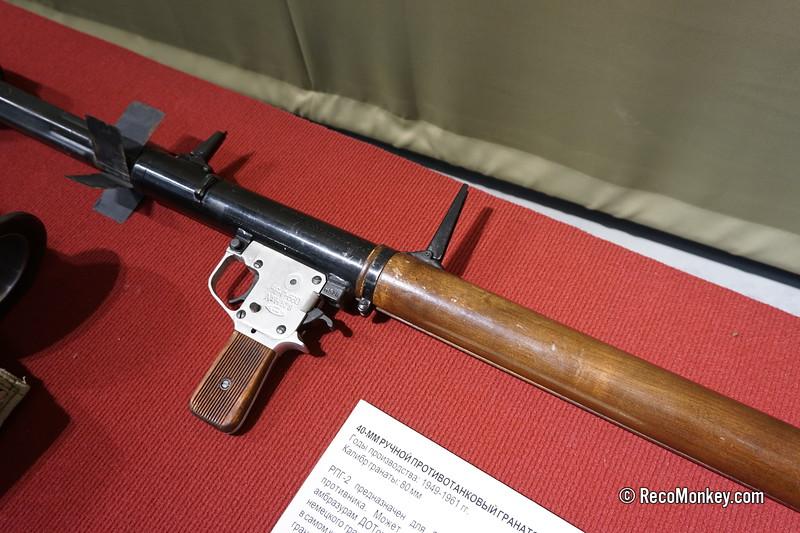 RPG-2