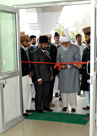 The Holy Quran Exhibition Hall Inauguration