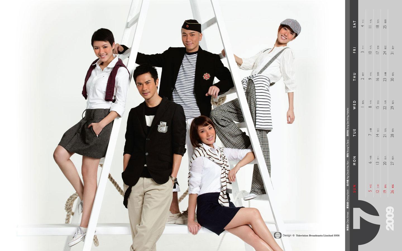 TVB 2009 Calendar Jul