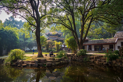 Best of Chǎngshā 长沙