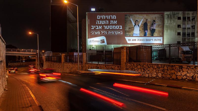 01-20-20-Huge-GalilMaaravi-Haifa-Big (38 of 42).jpg