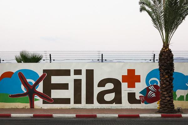 7/21-24: Eilat - city scenes