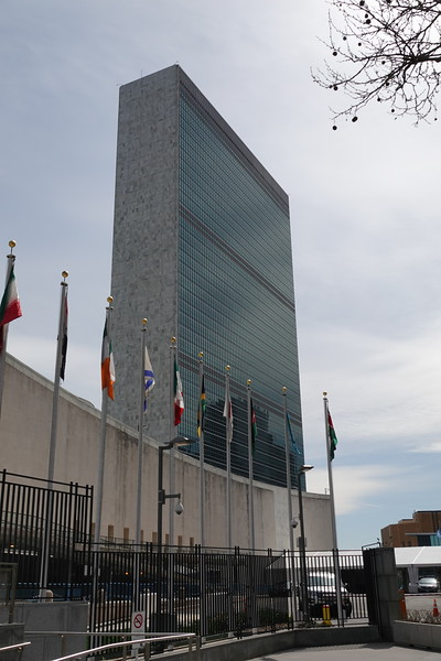 UN complex from outside the security entrance.