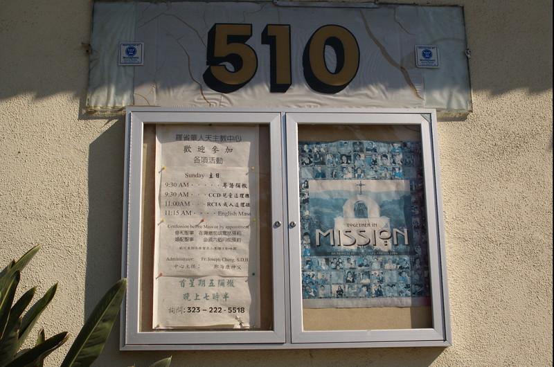 St.Bridget'sChineseCatholicCenter008-NorthSideDisplayCase-2006-9-18