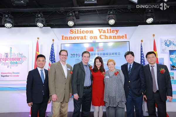 0328 Wuhan Delegation in DDTV