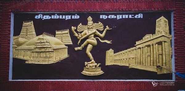 Gokul Kiruthiga Temple Wedding