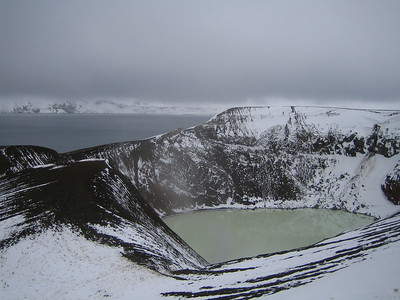 Askja, Goðafoss
