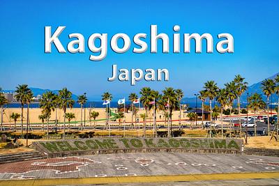 2017-02-15 - Kagoshima