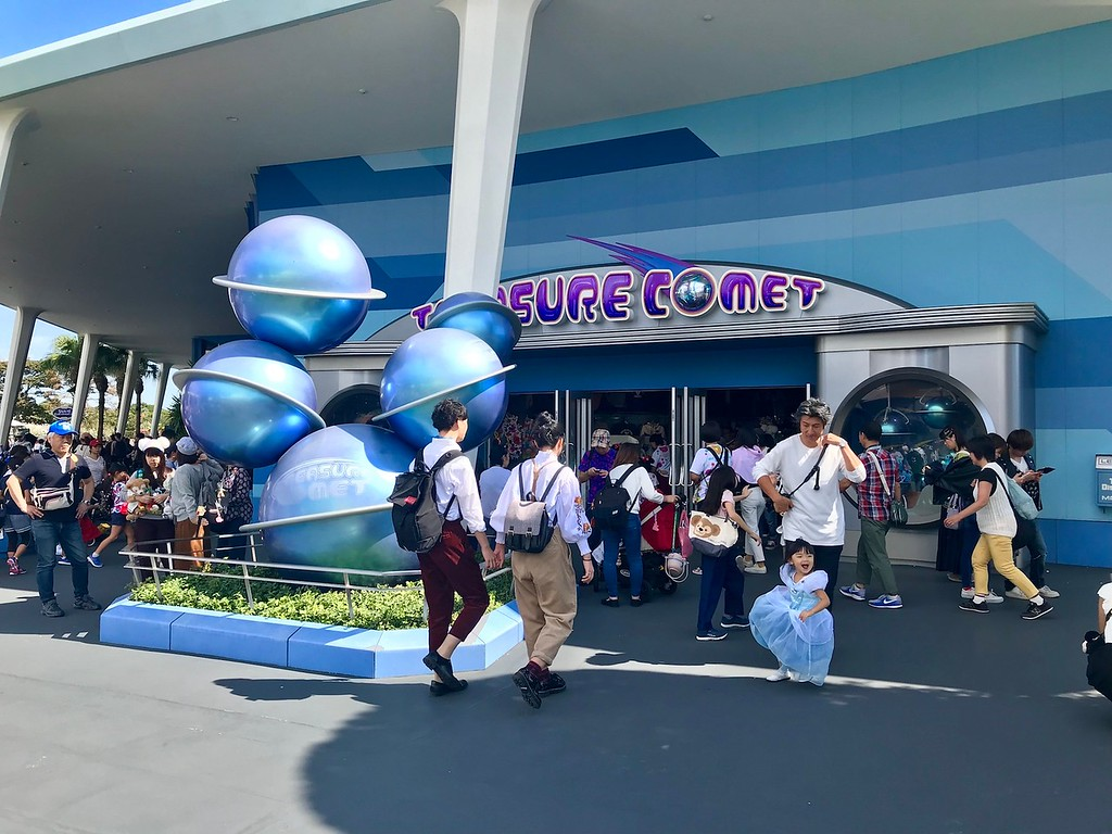 Treasure Comet, one of the shops in this zone.