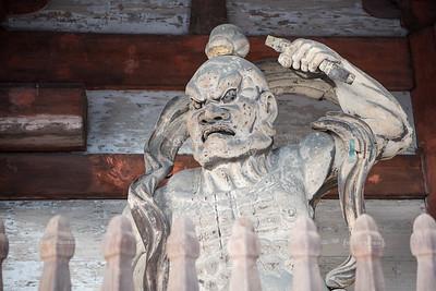 Japan - Kyoto - Ninna-ji Temple