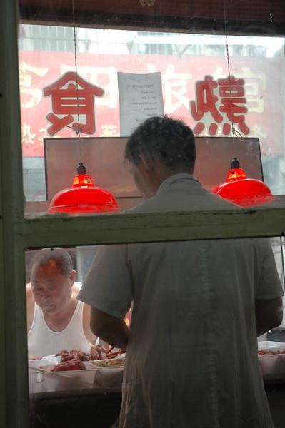 china(b) (41).jpg