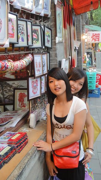 [20110710] Jasmine-Joy-Nancy Visit to Beijing (18).JPG