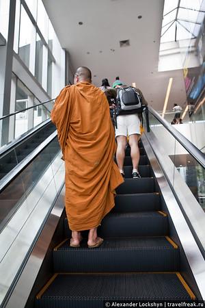 Bangkok Mid Levels